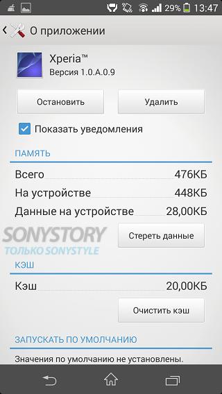 download скачать live wallpaper xperia z2