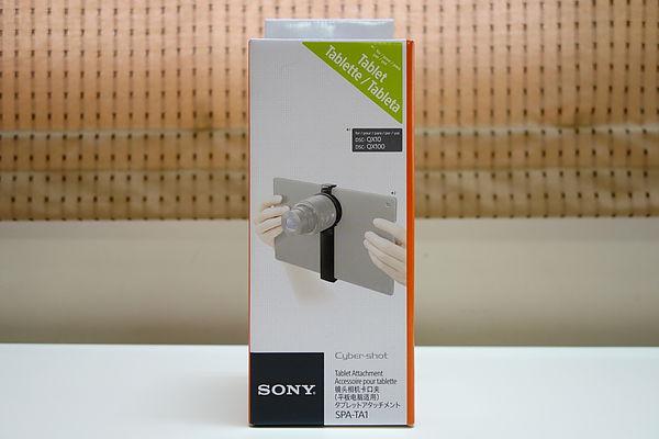 крепление для планшетов Sony-SPA-TA1