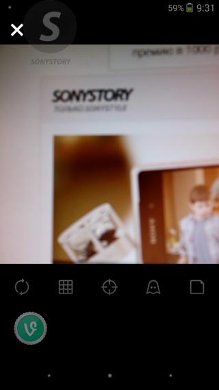 Vine Sony Xperia Camera