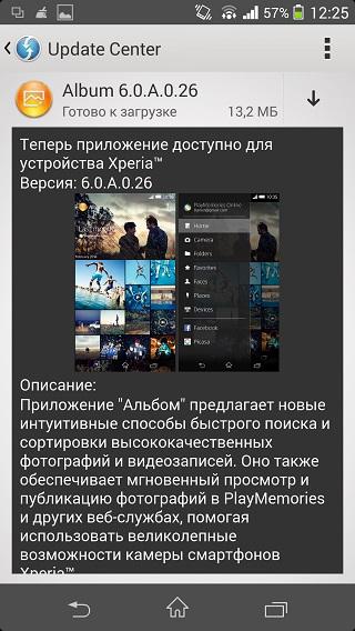 Xperia Album получило большое обновление 6.0.A.0.26