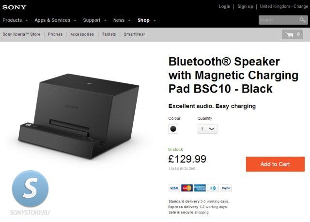 Bluetooth-колонка с магнитным зарядным устройством BSC10 начала продаваться в Европе и России