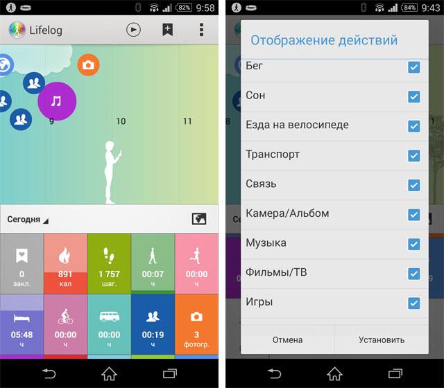 приложение LifeLog получает крупное обновление до 2.0.A.0.12