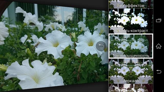 Обзор Xperia Z2, камера, художественный эффект