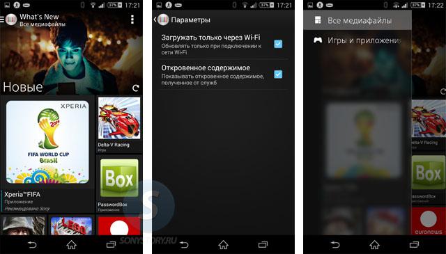 Обзор Xperia Z2, приложение What's New