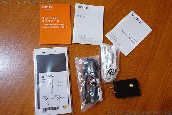 Распаковка Xperia T3