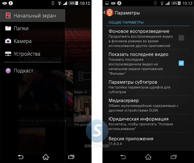 movies-update-app-2