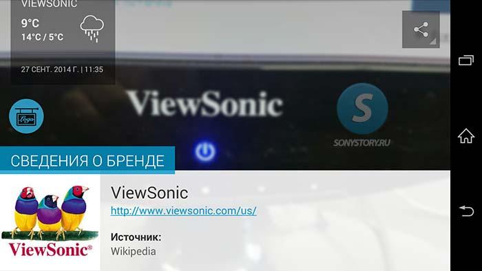 Обновление Info-eye (1.6.07) для камеры Xperia