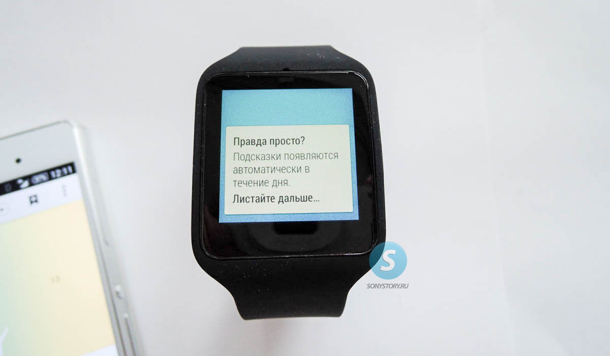 Распаковка и первый взгляд Sony SmartWatch 3 SWR50