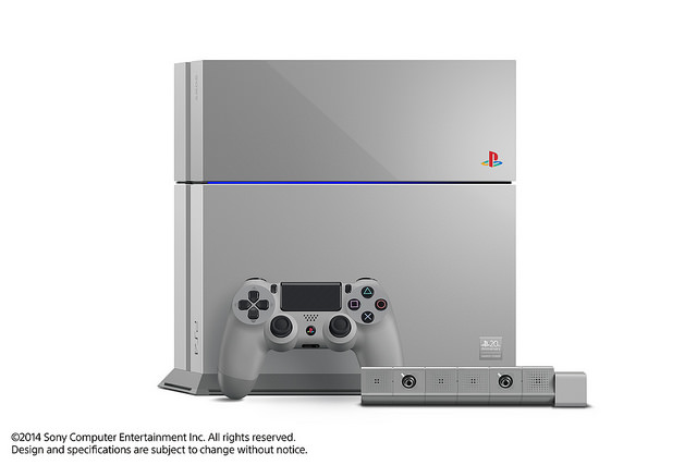 PlayStation 4 20 Anniversary Edition
