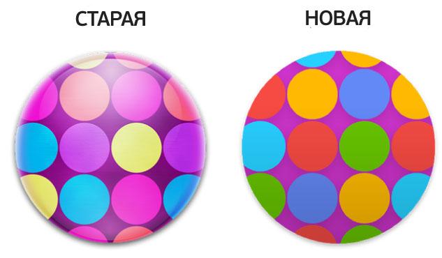 Приложение PartyShare обновляется и получает Material Design