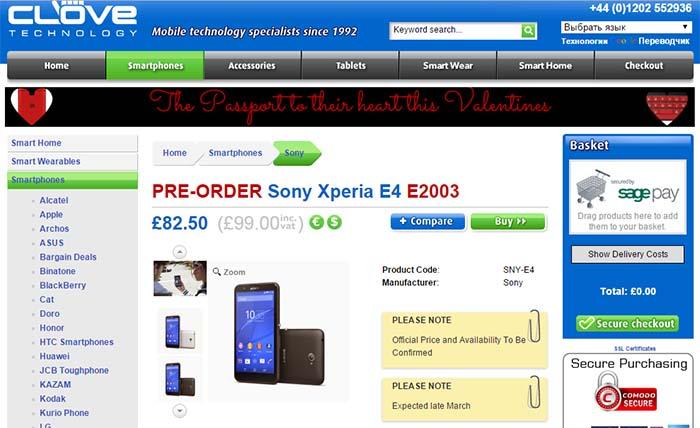 В Британии открылся предзаказ на Xperia E4