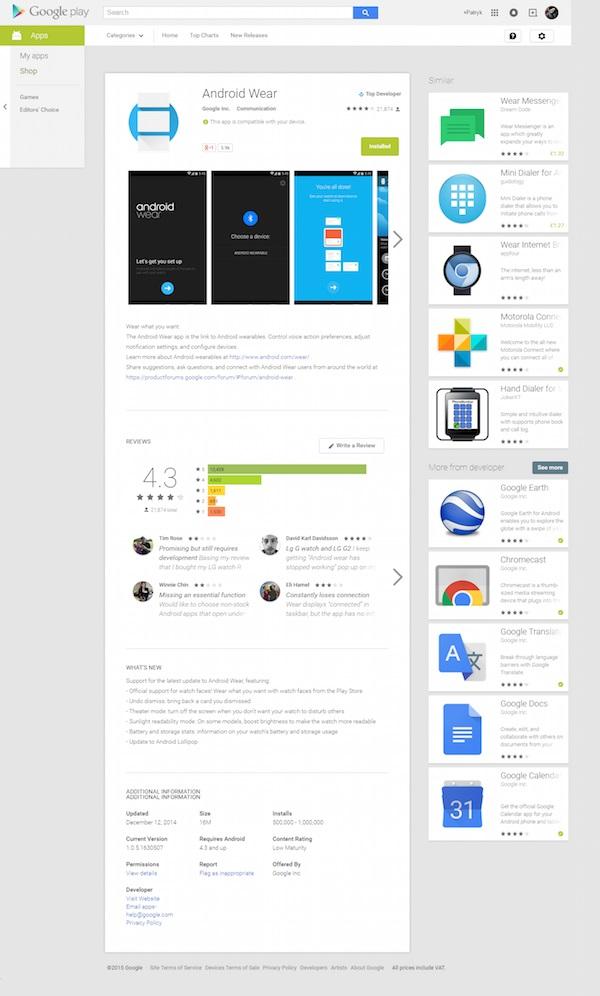 Google изменит внешний вид веб-версии Play Маркет