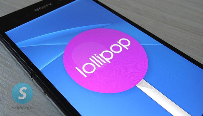 Xperia Z2 получает обновление Android 5.1 Lollipop
