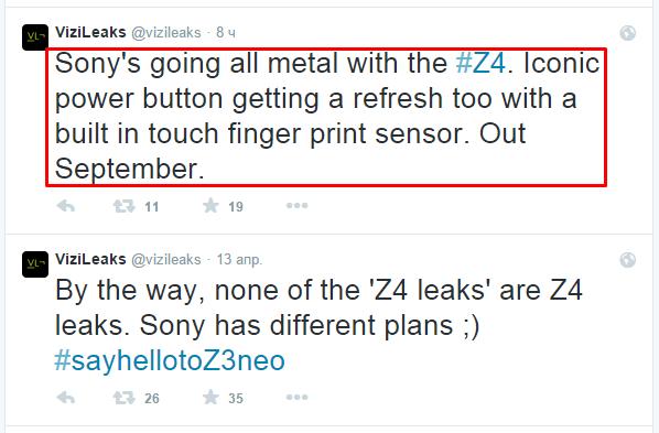 Unibody металлический корпус и сканер отпечатков пальцев - утечка о Xperia Z4