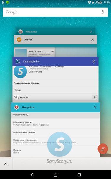 Обновление прошивки 23.1.A.1.28 (Android Lollipop) доступно для Xperia Z3/Z2