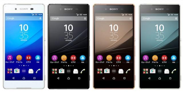 Sony запустит Xperia Z4 в Гонконге и Тайване на следующей неделе