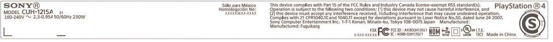 новые модели PS4 - UH-1215A и 1215B-CUH