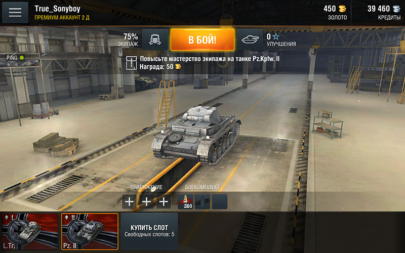 игровой процесс World of Tanks Blitz на Xperia Z3 Tablet Compact