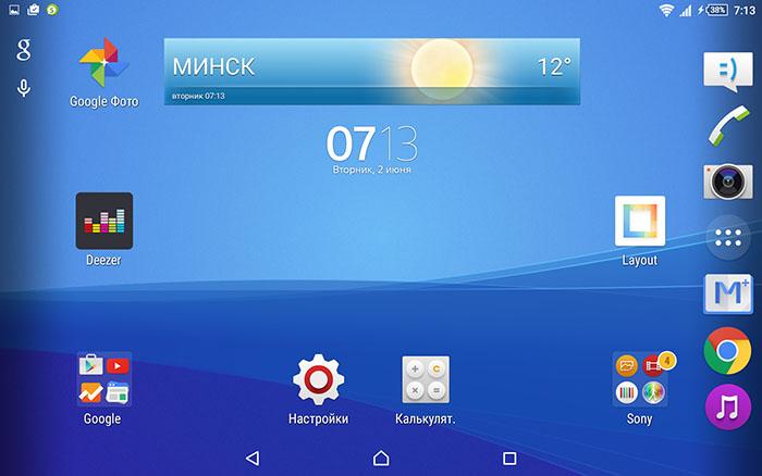 новые живые обои от Xperia Z3+