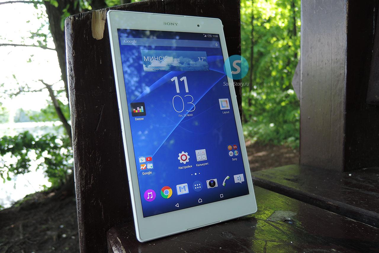 Опыт использования Xperia Z3 Tablet Compact - включенный экран, отличная яркость