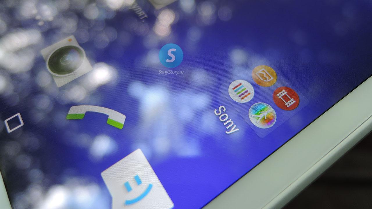 Опыт использования Xperia Z3 Tablet Compact - уровень пикселизации экрана