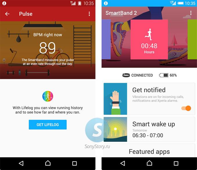 Утечка фирменного приложения для Sony  SmartBand 2 SWR12