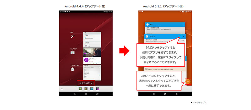 Android-5-1-1-apps