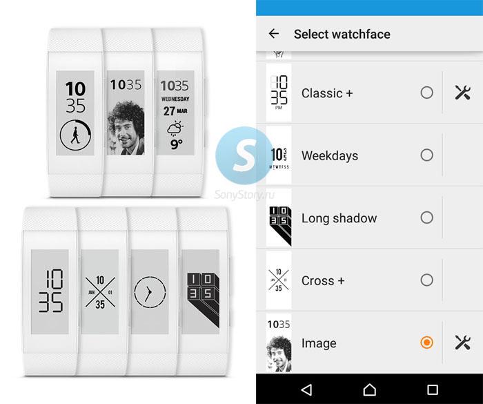 SmartBand-Talk-SWR30-update-01