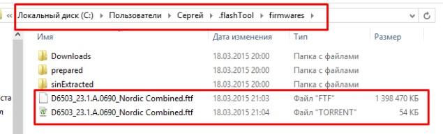 create-FTF-from-Flashtool-13