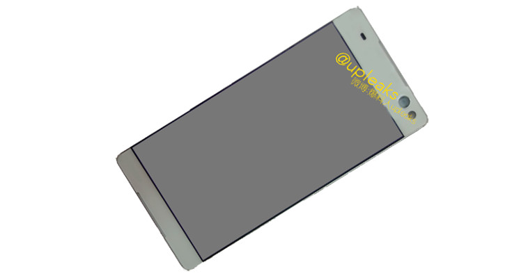 Лицевая панель Xperia T4 Ultra