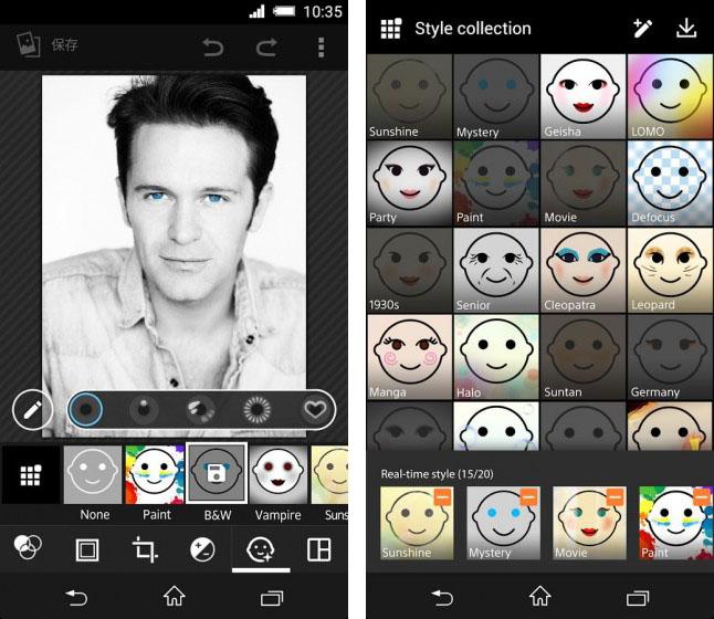 скриншоты приложения Style portrait