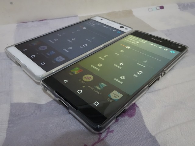 Экран Xperia C5 Ultra