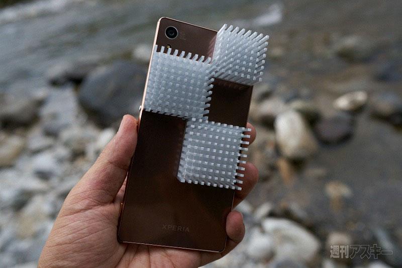радиатор для Xperia Z3+