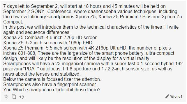 Xperia-Z5-premium-leak
