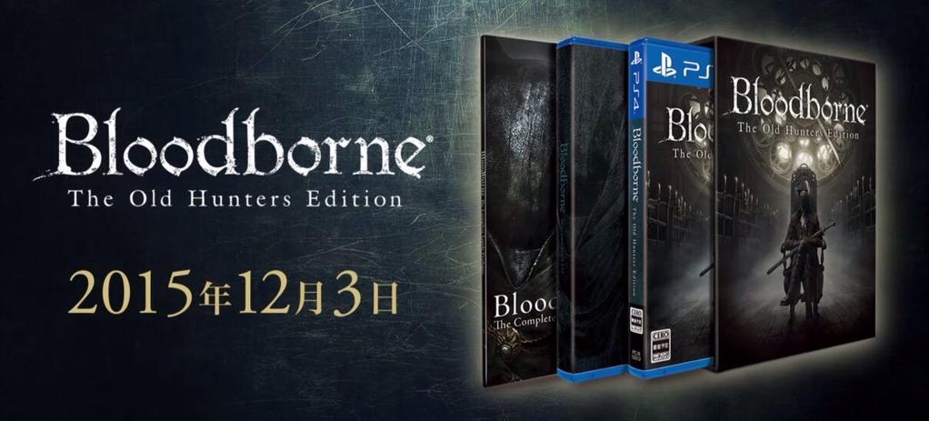 коробочное издание Bloodborne the Old Hunters