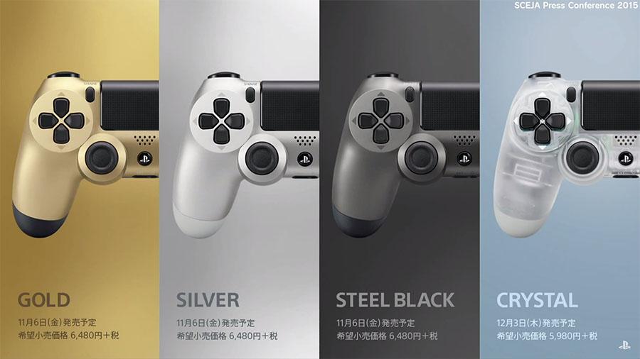 цвет Dualshock 4