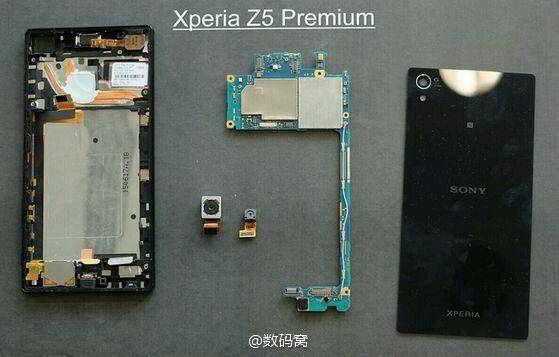 двойная тепловая трубка Xperia Z5 Premium