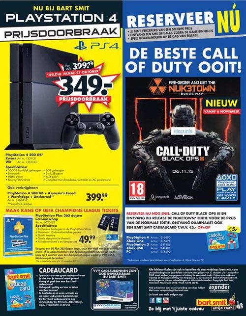 снижение цены PS4 в европе