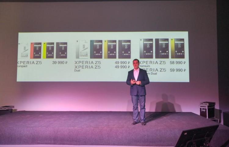 российские цены Xperia Z5, Xperia Z5 Compact и Xperia Z5 Premium
