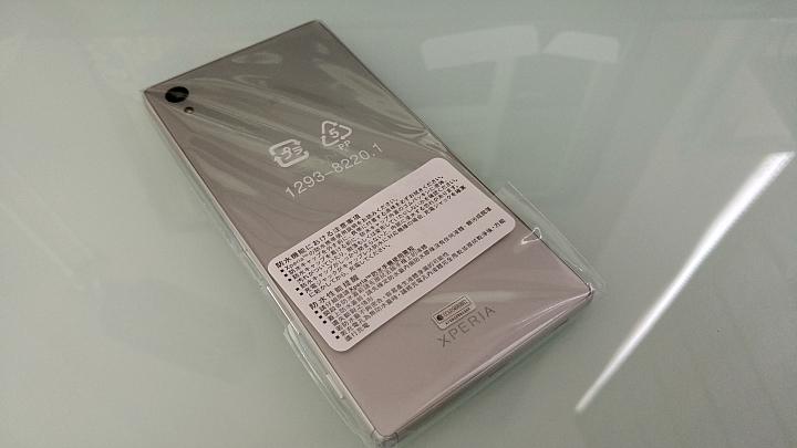 Распаковка Xperia Z5 коробка - телефон в целофане