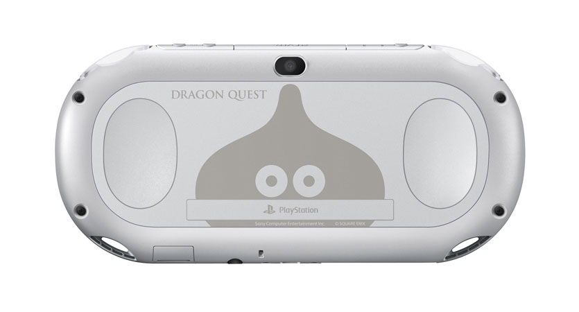 PS-vita-Dragon-Quest-2
