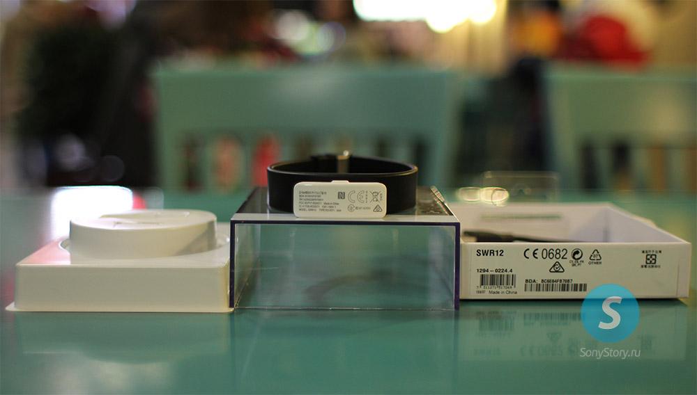 Sony Smartband-2 SWR12 основа