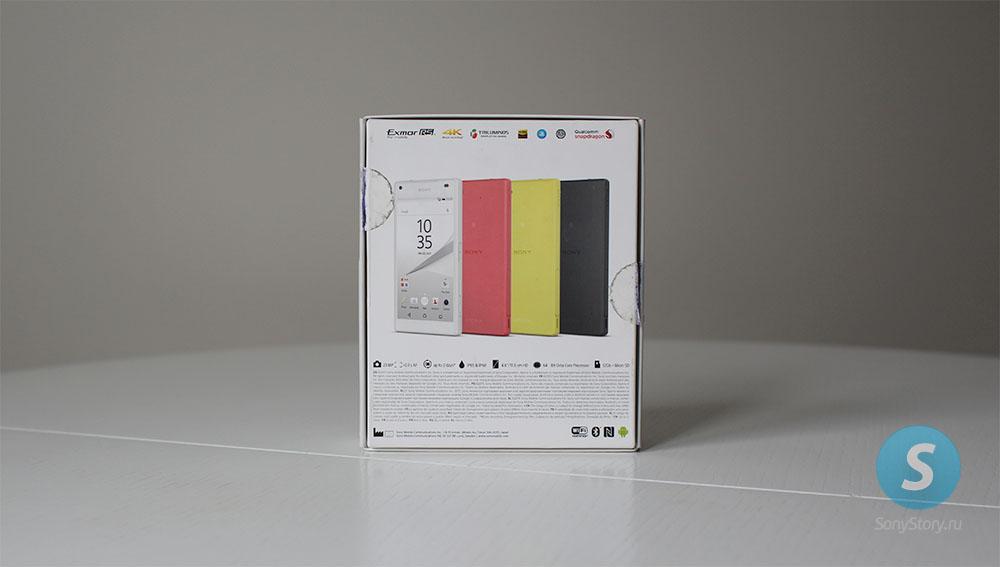 Коробка Xperia Z5 Compact