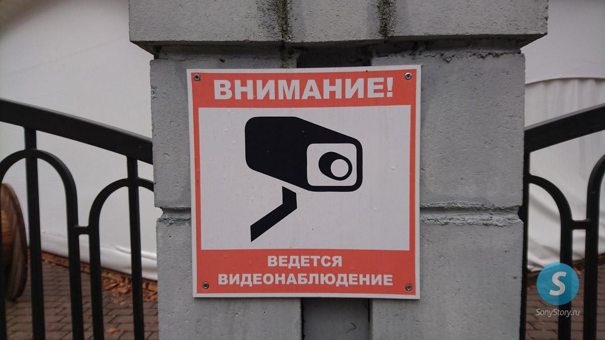 Подборка фото камеры Xperia Z5 Compact от SonyStory.ru - пасмурность