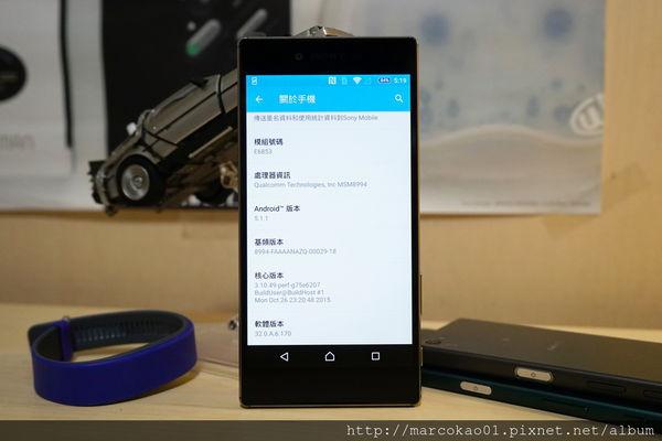 новая прошивка Xperia Z5 Premium