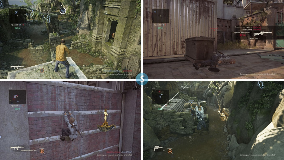 коллективная игра Uncharted 4