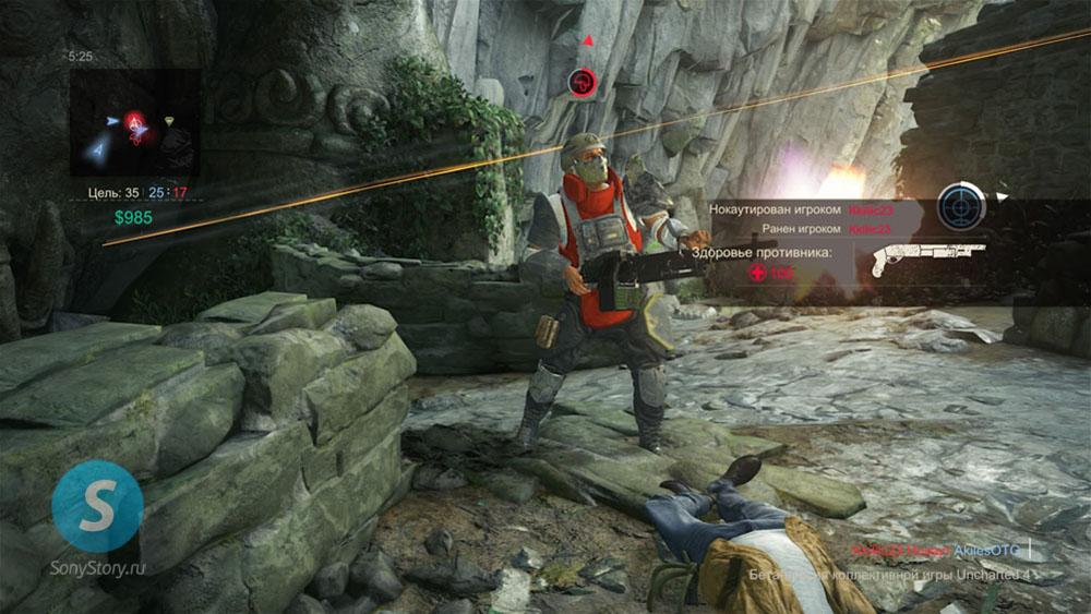 Мультиплеер Uncharted 4 - ИИ помощники