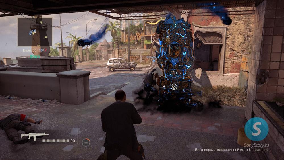 Мультиплеер Uncharted 4 - гнев эльдорадо