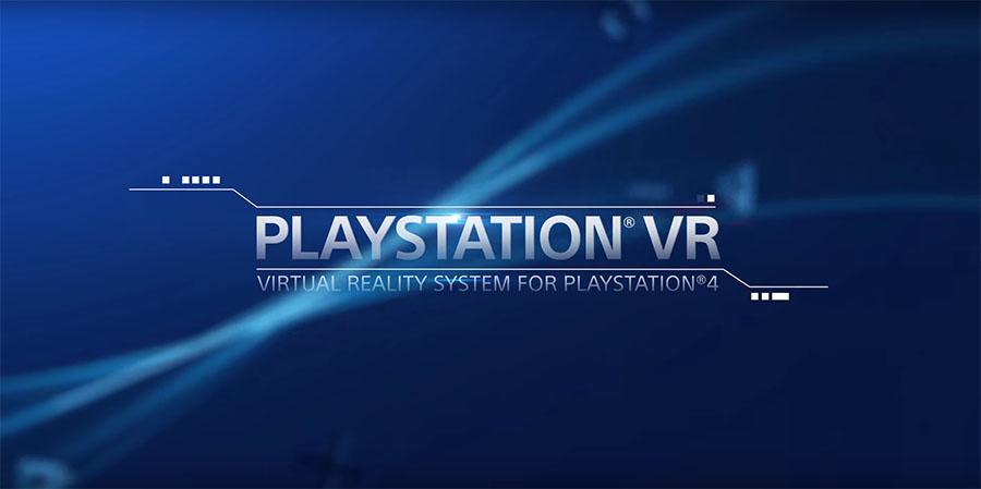 дополнительная приставка для PlayStation VR