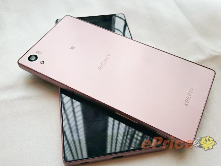 Xperia-Z5-pink-live-photos-7